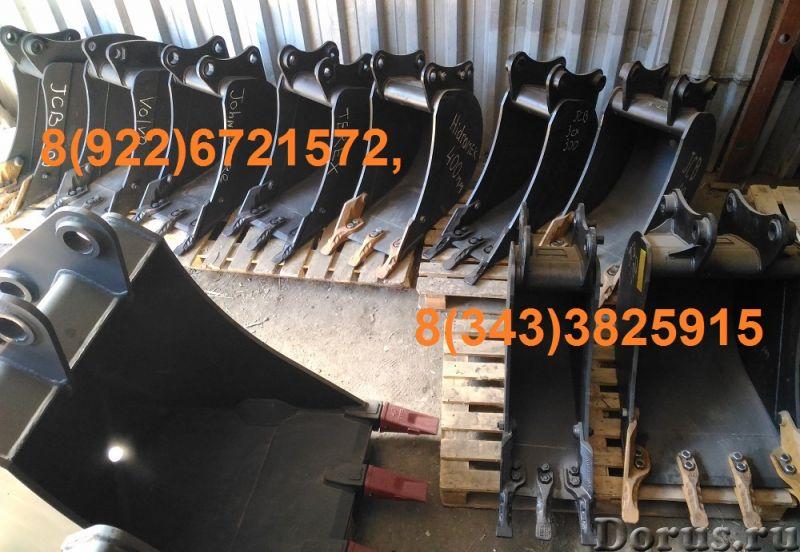 Komatsu wb93r-5 wb93s-5 wb97s-5 ковш траншейный - Запчасти и аксессуары - В продаже имеется ковш тра..., фото 1