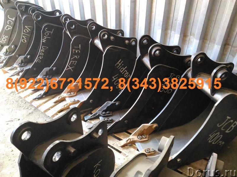 Komatsu wb93r-5 wb93s-5 wb97s-5 ковш траншейный - Запчасти и аксессуары - В продаже имеется ковш тра..., фото 3
